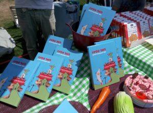 השף פקיניו הוא ספר מתכונים לילדים, שילדים מכינים. הספר משלב סיפר על מסעדה בשם אומנומנום, איורים, הסברים, ומעל לשמונים מתכונים ממגוון מסעדות, שפים, קונדיטוריות, אנשים פרטיים ובלוגים. כל המתכונים בספר ללא רכיבים מן החי. איורים: אלינור נחאיסי כתיבה: סיוון שיקנאג'י הפקה: סטודיו אריאל